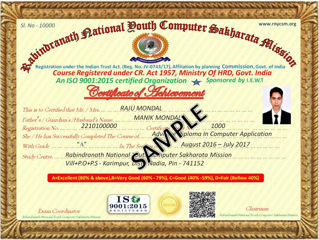 Rabindranath national youth computer sakharata mission downloads sample certificate yadclub Images